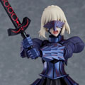 Fate/stay night [Heaven's Feel]「figma セイバーオルタ 2.0」
